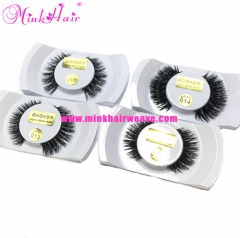 Mink Hair Weave Company 15 Styles With Logo Wholesale Natural Mink Lash Extension
