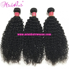 Mink Brazilian Hair Curly Wave Hair Bundle Mink Curly Top Quality Wholesale Mink Hair