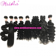 Mink Cambodian Hair Extensions Unprocessed Virgin Human Hair From One Donor