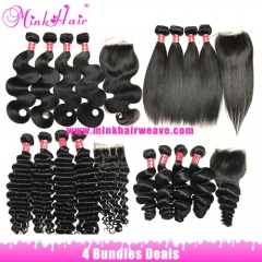 4 Bundle Deals 10A From One Donor Mink Brazilian Hair