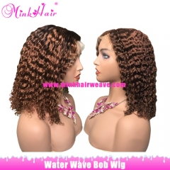 10A Grade Water Wave Bob Wig 180% Density #4 1B/4 Ombre Color