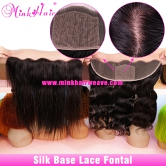 Brown Lace Silk Base Lace Frontal 10A 13X4 Lace 150% Density