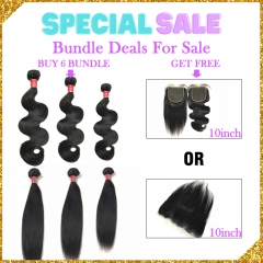 Hair Black Friday Sale Buy 6 Bundle Deals get Closure/Frontal Free