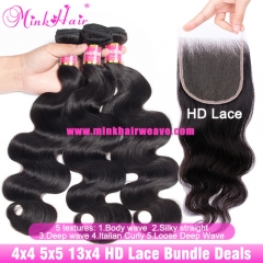 HD Lace Closure Frontal Bundle Deals 3 Bundles With HD Undetectable Lace