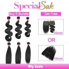 Buy 6 Bundles Get One Lace Closure or One Lace Frontal For Free Sale
