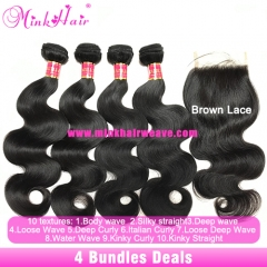 Wholesale 4 Hair Bundle Deals with Brown Lace Frontal Closure 10A From One Donor Mink Brazilian Hair